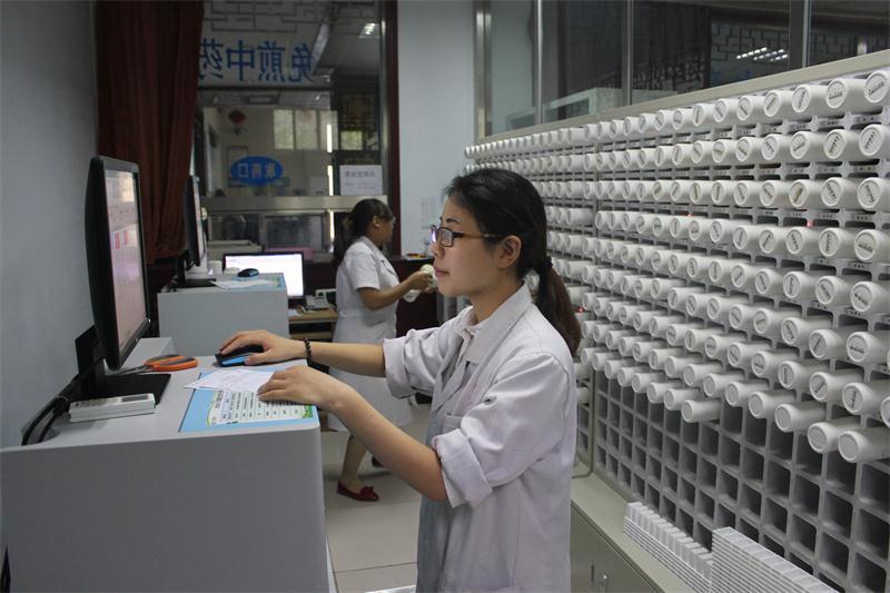 内丘县中医院推出智能化免煎中药服务群众