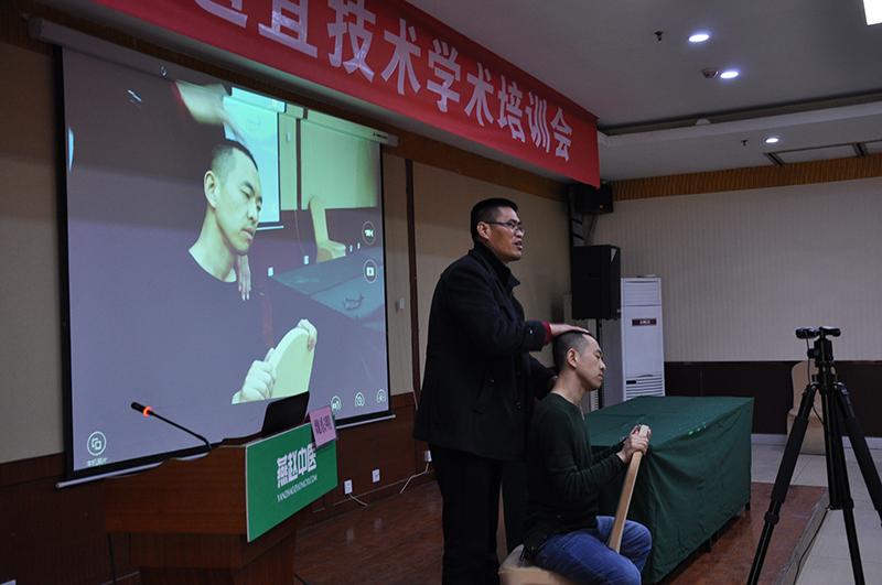 燕赵中医适宜技术学术培训会 在石家庄召开
